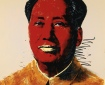 Don de Lillo, Mao II